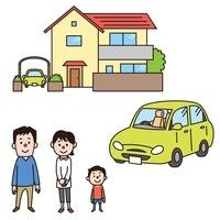 一軒家と車と家族