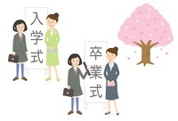 入学式、卒業式、桜の木