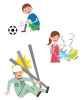 スポーツ・家庭内・仕事中の怪我