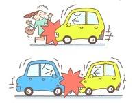 自動車事故のイメージ(車対人、車対車)