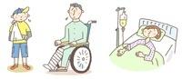 けがと入院のイメージ(家族)
