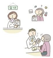 薬剤師、薬の案内を受ける高齢者、薬局