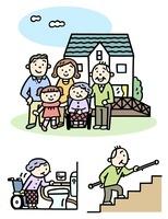 介護 家族と家の前、車いすとトイレ、階段のぼる男性