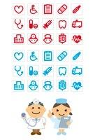 医療アイコン、医者と看護師 10423000612| 写真素材・ストックフォト・画像・イラスト素材|アマナイメージズ