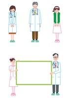 お辞儀をする医師、看護師 メッセージボード