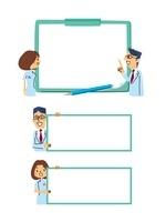 フレーム(クリップボード)/医者と看護士
