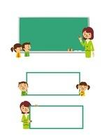 フレーム(黒板)/小学校の先生と生徒