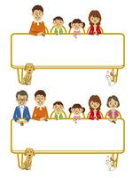 フレーム(テーブル)/家族、二世帯