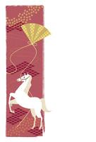 午年の年賀状 10423000896| 写真素材・ストックフォト・画像・イラスト素材|アマナイメージズ