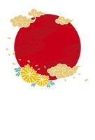 年賀状/雲と流水・赤