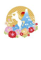 年賀状/午年(馬と富士と花・黄)