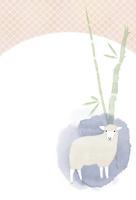未年の年賀状 竹