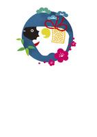 羊の置物と松竹梅