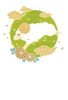 年賀状/未年(羊と雲と流水・緑)