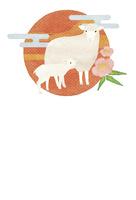 年賀状・羊の親子
