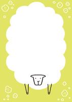 黄緑の羊のフレーム