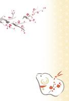 ひつじの置物と梅の年賀状