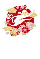 年賀状/申年(猿と雲と花・赤)