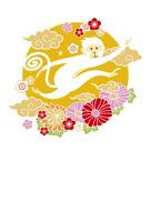 年賀状/申年(猿と雲と花・黄)