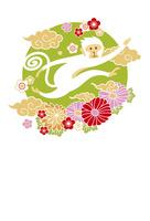 年賀状/申年(猿と雲と花・緑)