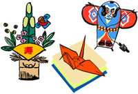 門松飾りと折り鶴と凧