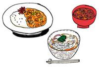 カレーライスとうどんと味噌汁 10424000028| 写真素材・ストックフォト・画像・イラスト素材|アマナイメージズ