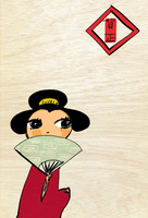 着物を着て扇子を持つ日本髪の女の子 10424000054| 写真素材・ストックフォト・画像・イラスト素材|アマナイメージズ