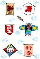 凧/鯛、寿、奴、賀正、新春、福助