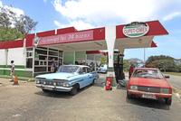 ガソリンスタンド ハバナ市内