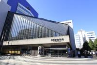 東京芸術劇場 10430008499| 写真素材・ストックフォト・画像・イラスト素材|アマナイメージズ