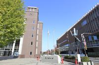 国士舘大学世田谷キャンパス