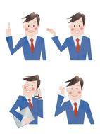 ビジネスマン4パターン