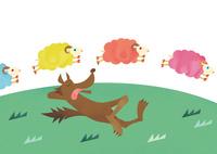 昼寝する狼を飛び越える羊たち 未年 年賀状