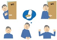 頻尿 中年男性 10447000023| 写真素材・ストックフォト・画像・イラスト素材|アマナイメージズ