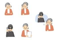 電話 詐欺高齢者 10447000149| 写真素材・ストックフォト・画像・イラスト素材|アマナイメージズ
