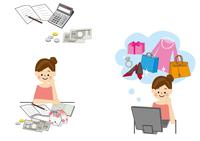 女性 投資計画 10447000471| 写真素材・ストックフォト・画像・イラスト素材|アマナイメージズ