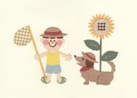 犬と少年とひまわり