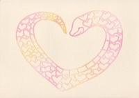 ハート型の蛇 10448000033| 写真素材・ストックフォト・画像・イラスト素材|アマナイメージズ