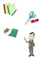 小学校の文具と教材と先生