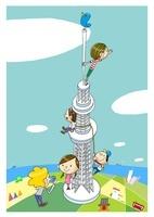 スカイツリーに登って東京を見渡す子供達
