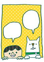 子どもと犬 10460000075| 写真素材・ストックフォト・画像・イラスト素材|アマナイメージズ
