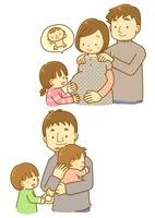 赤ちゃんの世話をする家族と兄弟