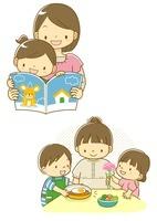 本を読む母と子供とカレーを作ってあげる子供 10468000072| 写真素材・ストックフォト・画像・イラスト素材|アマナイメージズ