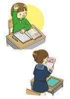 手を上げる小学生と教科書を読む中学生