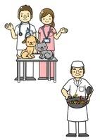獣医さんと中華料理屋さん