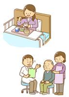 ベッドで食事をする女性患者とお医者さんの説明をうける老人