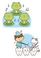 カエルの合唱、歯のキャラクターと歯みがきする子供と猫