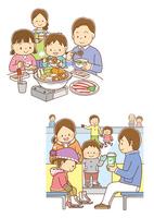 お鍋を囲む家族、スケートに行く家族 10468000376| 写真素材・ストックフォト・画像・イラスト素材|アマナイメージズ