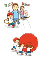 運動会で二人三脚をする親子、大玉ころがしをする小学生