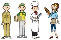 職工、配達員、シェフ、パン屋の店員